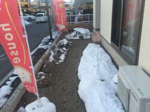 雪かき (3)